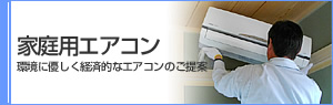 正規通販 AL 39530-T4N-H02 バックアップリアビューパーキングカメラナイトビジョン ジェイド ASSY ホンダ ジェイド 2014-2016 39530T4NH02 AL-CC-1724 2014-2016 39530-T4N-H02 通常2~3週間前後で発送(土日祝日除く), バラの雑貨屋 プチローズ:711bdea5 --- jetearthing.com
